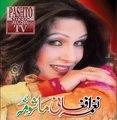 Der Me Yadigi Khost Afghan Pashto Song Naghma Jan Naghma Afghani Mashoma Album(380)
