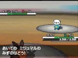 Pokemon bianco e nero video 2  29 05 2010
