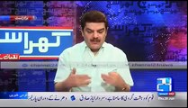 Mubashar lucman exposed Mahmood Achakzai -  he was funded by afghan intelligence
