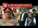 Tension between Nawaz Sharif and Raheel Sharif rises - Indian Media