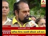 BJP MLA Madhu Shrivatsav Comment on Jayesh Patel