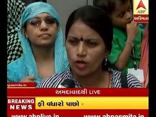 Ahmedabad Tripada School Parents Protest