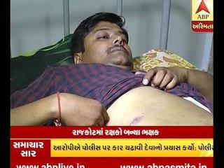 Rajkot Police Beaten To Youth