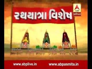 asmita special: rath yatra