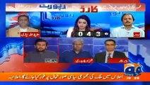 Salem Safi response on Mahmood Achakzai statement KP belongs to Afghanistan.