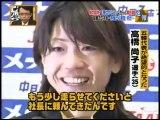 バンキシャ 「夢かなう」高橋尚子 最後の挑戦