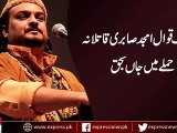 amjad sabri death Amjad Farid Sabri Shot Dead in Karachi