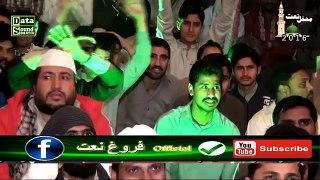 Umair Zubair Qadri Video Naat Sharif Full Latest Mehfil E Naat, Islamic videos, Meri Roh Pai Rab Rab