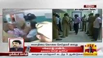 Swathi's murderer arrested in Tirunelveli - சுவாதி கொலையில் முக்கிய குற்றவாளி கைது