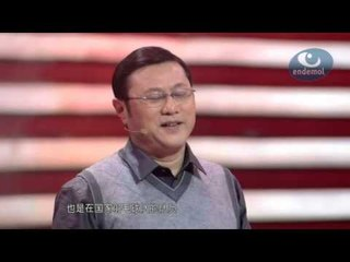 [Full HD] 最强大脑 The Brain (China) - Season 1 Episode 5