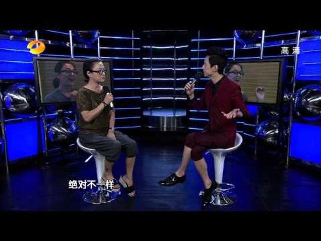 Your Face Sounds Familiar (China) 百变大咖秀 - Season 1 Episode 5
