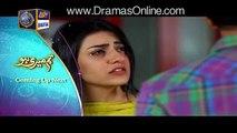Tum Meri Ho Episode 9 on Ary Digital in High Quality 1st July 2016