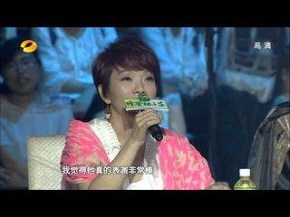 Your Face Sounds Familiar (China) 百变大咖秀 - Season 4 Episode 8