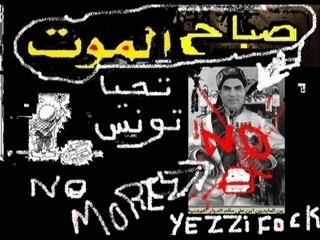 La revolution des jeunes tunisien