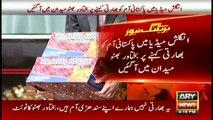 it's Pakistani not Indian mangoes Bilawal