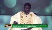 Firi Guent - Oustaz Abdoul Karim Ba - 1er juillet 2016 - Intégralité