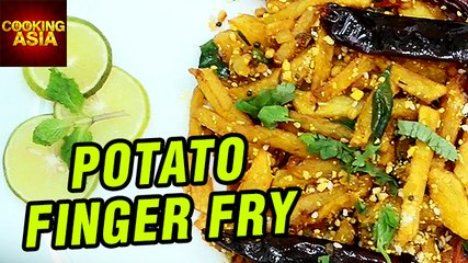 How To Make Potato Finger Fry | Easy And Crispy | Cooking Asia