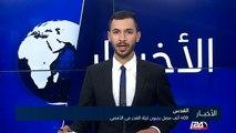 القدس: 400 ألف مصل يحيون ليلة القدر في الأقصى