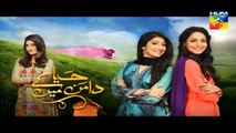 Haya Ke Daman Mein Episode 71 Promo HD Hum TV Drama 2 July 2016