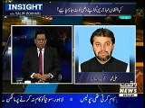 Ali Mohammad Khan's jaw breaking reply to Mehmood Khan Achakzai over his statement 'KPK belongs to Afghanistan'
