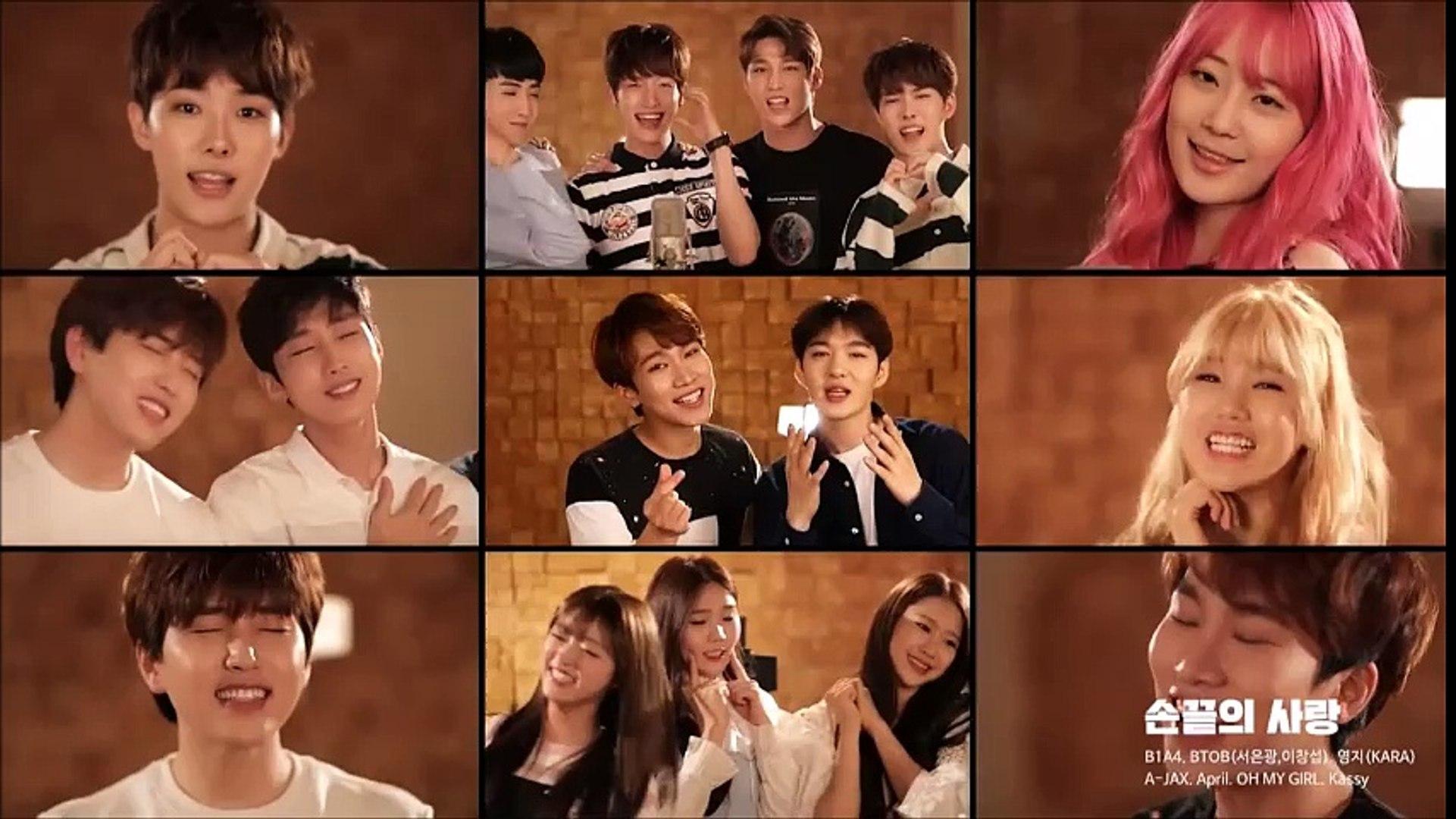 B1A4, BTOB, Kassy, Youngji (KARA), A-Jax, April, Oh My Girl - Fingertip's Love MV(Bass Boosted)