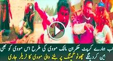 Film Based On True Events Based in Rajan Pur Pakistan