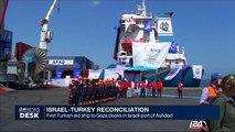 First Turkish aid ship to Gaza docks in Israeli port of Ashdod