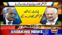 Najam Sethi angry over PCB Chairman Shahriyar Khan, Sethi leaves for London to meet PM Sharif