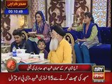 Son Of Amjad Sabri Give A Tribute To His Father In Shan E Sahar With Sanam Bloch