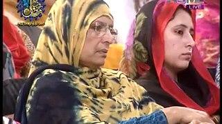 Maan Di Shan naat 2015 Ediyan goriyan jaag te chawan with Qari Shahid Mahmmud