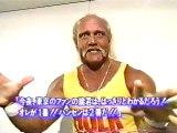 AJPW/WWF Wrestling Summit Hulk Hogan Promo