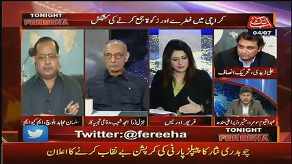 Tonight With Fareeha – 4th July 2016