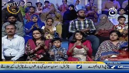 Ramzan Transmission On Aaj News – 4th July 2016