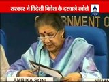 There will be 100% FDI in single-brand, 51% in multi-brand: Ambika Soni