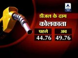 Diesel prices hiked by 5 rupees