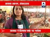 Arvind Kejriwal fully backs Kudankulam stir against Nuclear Power plant
