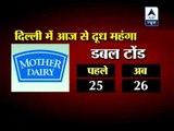 Mother Dairy milk costlier by up to Rs 2 a litre ‎