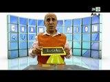 Bayn Show 23 Hassan El Fad Madrassa
