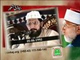 Bedari e Shaoor ka Safar 1989 To 2015, Pakistani qoam kab jage gi