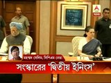 Cabinet clears FDI in pension: CPM leader Selim critisised the move