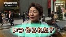 【感動】 パン・アキモト パンの缶詰 救缶鳥プロジェクト 1/15