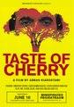 Taste of Cherry By Abbas Kiarostami -Trailer