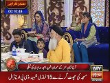 Son of Amjad Sabri Give Tribute To His Late Father In Shan E Sahar
