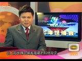 8TV News on Shanghai Expo dated 25/5/2010