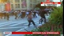 Φασαρίες στη Θεσσαλονίκη ΓΑΠ στη ΔΕΘ 10-9-2011
