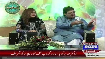 Special Transmission On Rozetv - 6th July 2016