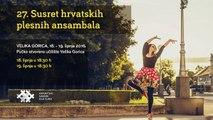 Podaj mi jabolko | Odjel za suvremeni ples Konzervatorija za glazbu i ples Ljubljana, Slovenija