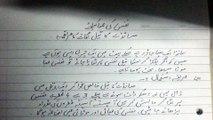 Nafs ki Lambai, Motai Ke Liya Sandy Ka Tail Lagany Ka Tarika   Urdu + Hindi