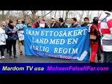 Mohsen Falsafi Far * 20 November 2012 * Mardom TV usa