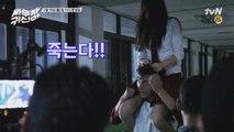 물고 뜯고 때리고! 거칠었던 옥택연-김소현 막싸움 현장